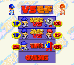 snes_appear_powerpro94.png