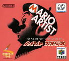fig:marioartist:paint_studio.jpg
