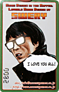 fig:people:swery.png