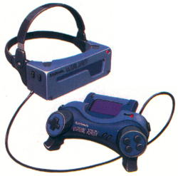fig:recommended:virtualboy_impression.jpg